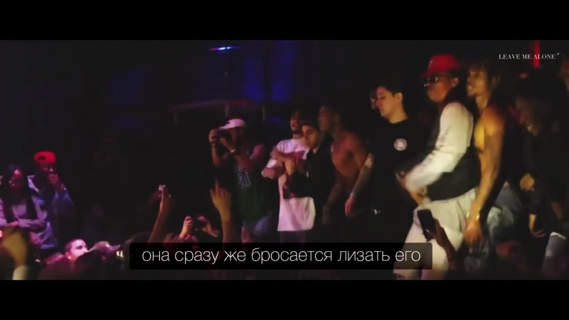 XXXTENTACION - LOOK AT ME! ⁄ ПЕРЕВОД ⁄ WITH RUSSIAN SUBS