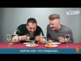Итальянцам пробуют русскую кухню