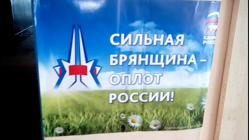 Брянская Область 50 км от Клинцов Действующее Мед. Учреждение