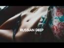 Елена Темникова Ближе DJ JEDY Deep remix
