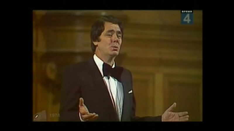 М.Глинка - А.Пушкин Концерт в Большом зале Московской консерватории, 1978 г.