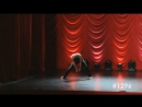 Arianna Montoya - Non Credere