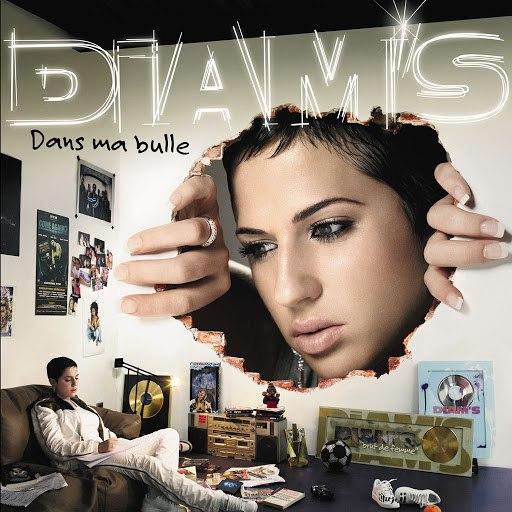 Diam's альбом Dans ma bulle Edition Collector