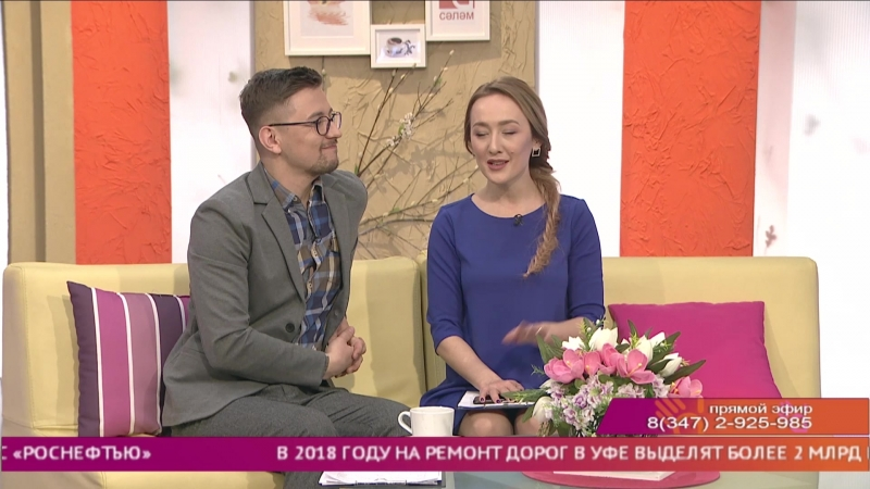Лилечка и Иван