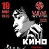 ИГРАемКИНО в Нижнем Новгороде!