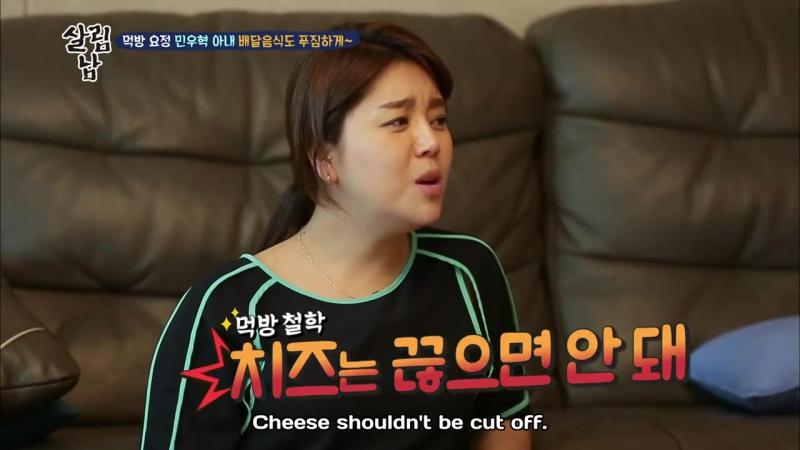 Mr. House Husband Episode 38 English Subtitles