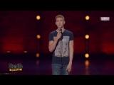 Stand Up: Алексей Щербаков - Очередь в женский туалет