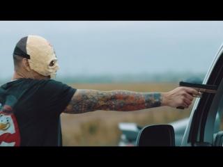 Премьера! Тони Раут x Ivan Reys - Танцуй на костях (ft.&.feat. Иван Рейс)