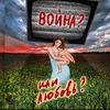 Тимофей Яровиков|3.11|Нижний Новгород