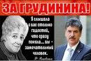 Елена Калмыкова фото #37