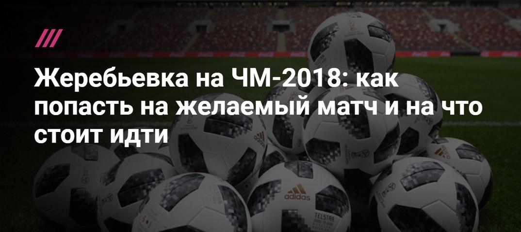 Лучшие хайп проекты 2018 жеребьевка