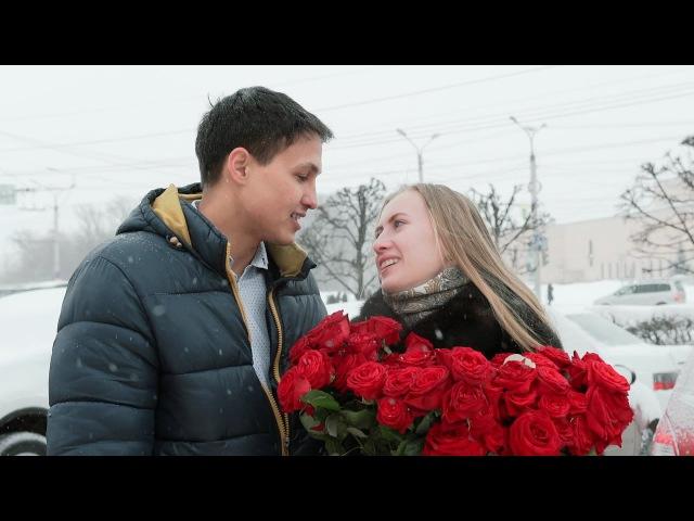 Самое красивое Предложение руки и сердца 14 февраля