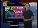 Прогноз погоды с Жанной Кармановой на 17 октября