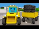 Трактор СЛОМАЛ БУЛЬДОЗЕР! Мультики для Детей