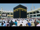 One Day In The Haram - Official Trailer | فيلم يوم في الحرم - تشويقة