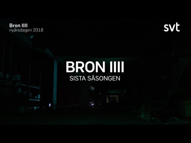 Bron IIII (Broen 4 - The Bridge S.4) - Official trailer