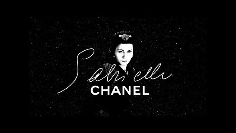 Gabrielle, the Pursuit of Passion - Inside CHANEL