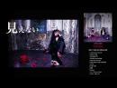 Vexent 08.02 NEW ALBUM VICTIM PREVIEW