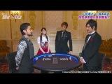 山田孝之vs塚本高史、プライドを賭けた俳優対決がはじまる!GACKT完全プロ