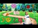 Алфавит для детей. Буквы УФХЦ / Персики. Семейный канал