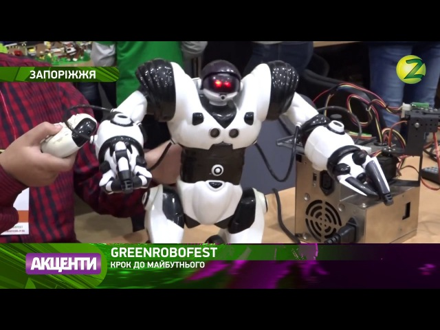 У Запоріжжі провели фестиваль робототехніки Грінробофест 02 10 2017