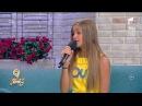 Iuliana Beregoi fostă concurentă Next Star are un single nou