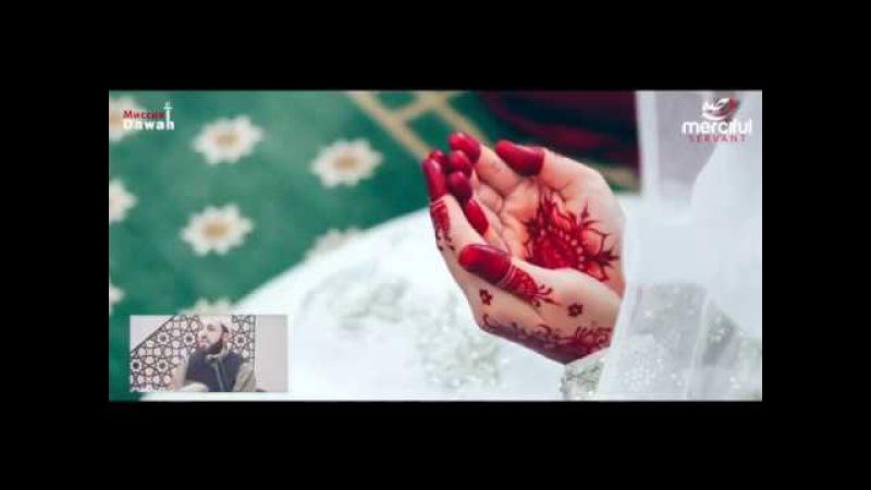 В Какой Религии - Шейх Билял Ассад (Сильное видео)