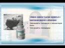 Авирол Арт Лайф Украина Харьков купить 063-480-68-74 Отзывы Состав Цена shop.artlife-ukraine