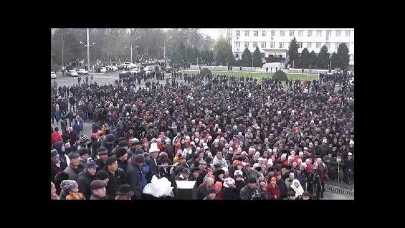 Срочно Митинг 2017.10.16 Кыргызстан Талас