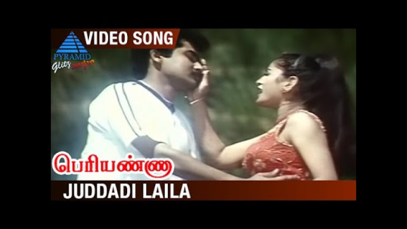 Periyanna Tamil Movie Songs | Juddadi Laila Video Song | Surya | Meena | Pyramid Glitz Music