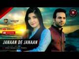 Janaan De Janaan by Shan Khan & Gul Panra ( Latest Pashto Song 2017 )
