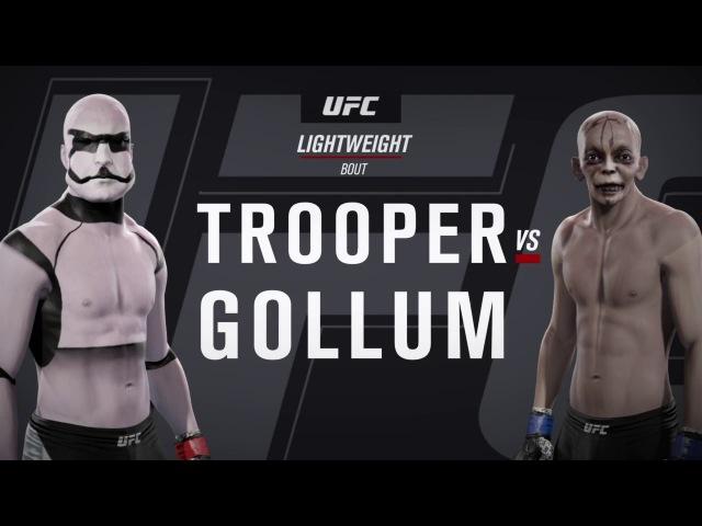 Штурмовик и Голлум (EA Sports UFC 2)