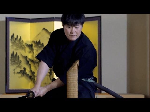 Koryu-Iaijutsu 居合 - 町井 勲