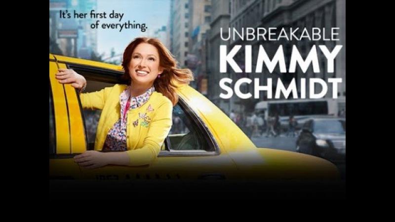 Несгибаемая Кимми Шмидт (1 сезон) -Русский трейлер (2015)