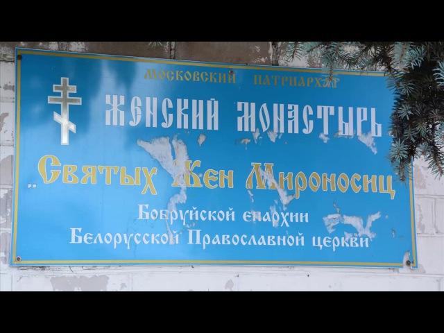 [Интересно №2] Монастырь Святых Жен-Мироносиц