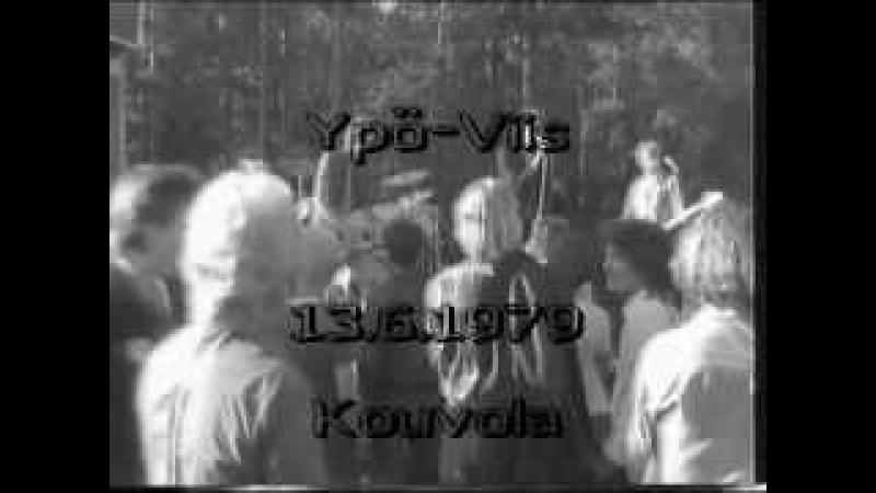 Ypö-Viis 13.6.1979 Kouvola