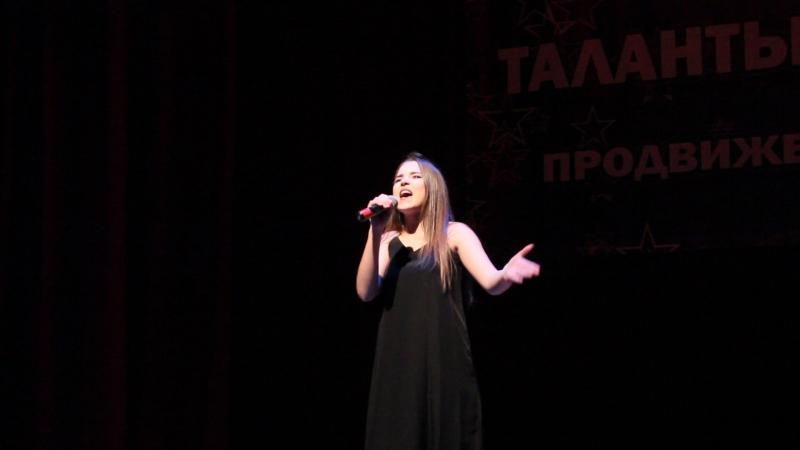 Мальцева Юлия- конкурс-фестиваль «Продвижение», телевизионный международный проект «Таланты России».