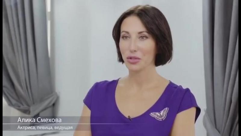 Алика Смехова о курсе процедур на аппарате CooLifting