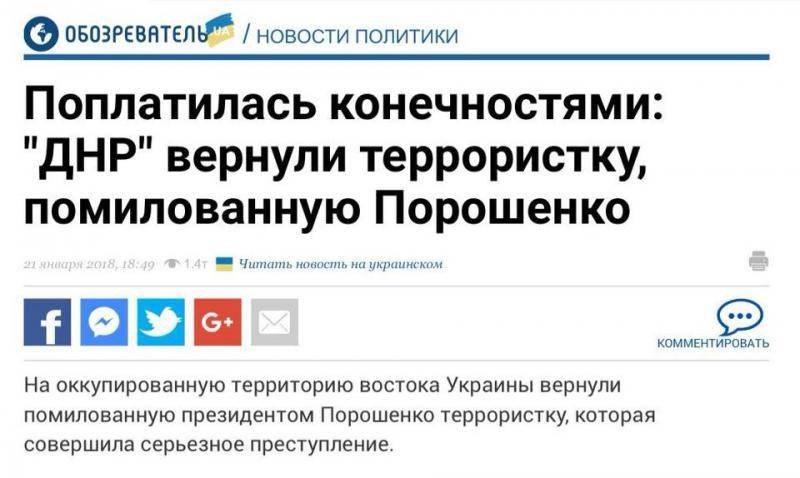 """Люди шокированы историей молодой девушки: """"Гореть им в аду"""" - искалеченная судьба Надежды Козловой, подорвавшей двух ВСУшников-насильников"""