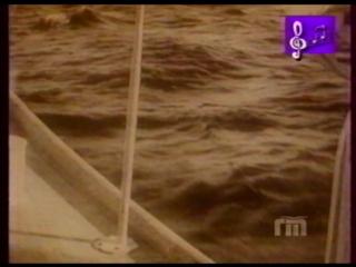 Любэ — Там, за туманами (Городской телеканал) Вас поздравляют