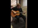 Tetri dge shavi dge gitarazee