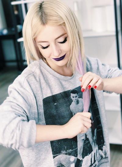 Danielle Zayushkina