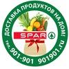 Доставка продуктов SPAR Ижевск