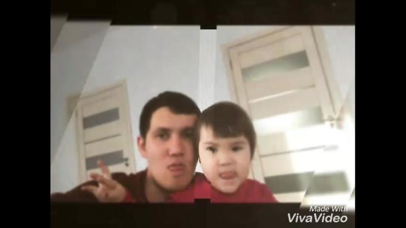 папа вам не мама папасының видеосы