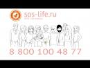Благотворительная программа помощи беременным в кризисной ситуации «Спаси жизнь»