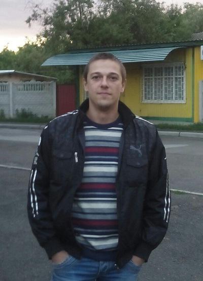 Павел Прокопчук