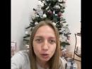 новогодняя фотосессия в Шкодном коте