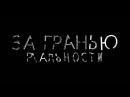 ZA_GRANYU_BANDERAS_RUSSIA_12_plus_TLR-1_F_2K_20180214_IOP_OV