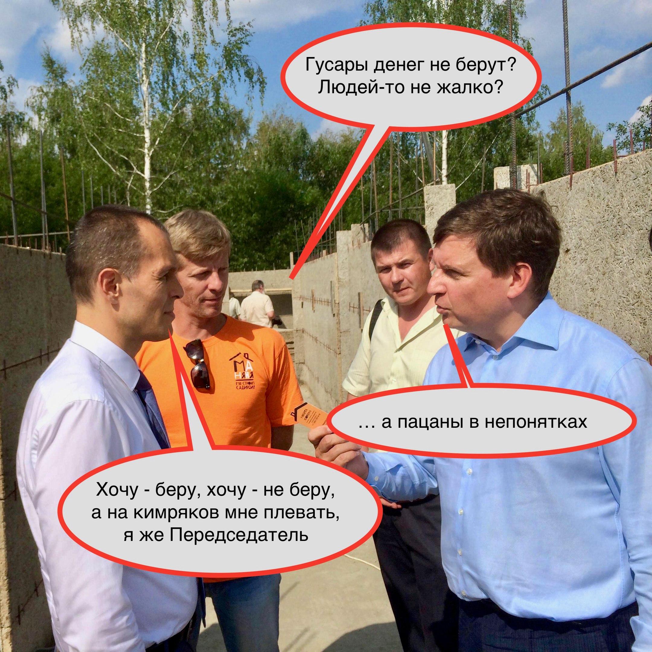 Продолжение истории недостроя на Титова, 13а. Литвинов против Литвинова