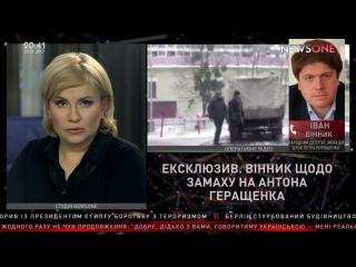 Иван Винник: сайт «Миротворец» – это доказательство российской войны против Украины